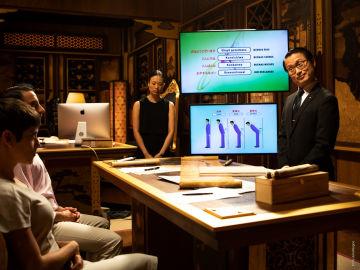 Los Japón, en cines 28 de junio